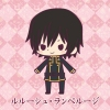 photo of Rubber Strap Collection Code Geass Hangyaku no Lelouch Stage 1: Lelouch Lamperouge