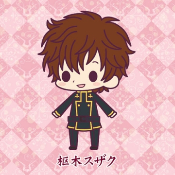 main photo of Rubber Strap Collection Code Geass Hangyaku no Lelouch Stage 1: Kururugi Suzaku