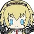 Persona 4 the Ultimate in Mayonaka Arena Rubber Strap Collection Vol.2: Aigis