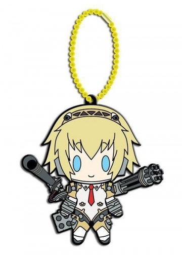 main photo of Persona 4 the Ultimate in Mayonaka Arena Rubber Strap Collection Vol.2: Aigis