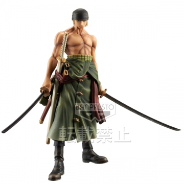 main photo of Master Stars Piece: Roronoa Zoro