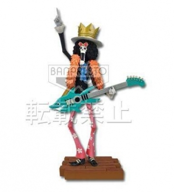main photo of Ichiban Kuji One Piece Romance Dawn for the New World First Part: Brook