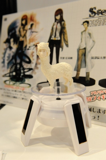main photo of Alpaca Man
