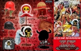 photo of One Piece Bottle Cap - H.A.T. Drink Cap ~Film Z~ - Monkey D. Luffy