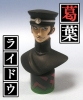 photo of Kuzunoha Raidou Bust Ver.