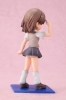 photo of Toys Works Collection 4.5 To Aru Majutsu no Index II: Mikoto Misaka power user ver.