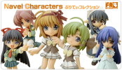 photo of FA4 Navel Characters Pretty Collection: Ai