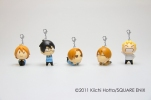 photo of Kimi to Boku Limited Straps: Tsukahara Kaname