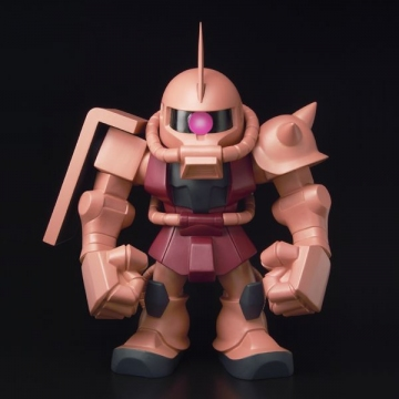 main photo of PBM! Char's Zaku II