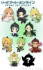 photo of Petanko SAO Trading Rubber Strap Fairy Dance Arc: Yuuki Asuna