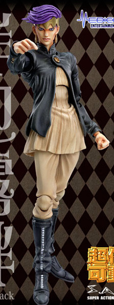 main photo of Super Action Statue Rohan Kishibe Ver.2 Black