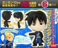 photo of Roy Mustang Special Strap