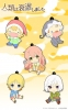 photo of Petanko Jinrui wa Suitai Shimashita Rubber Strap: Yousei-san