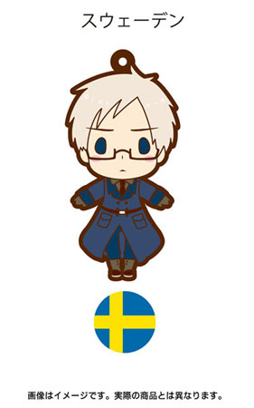 main photo of es Series Rubber Strap Collection Hetalia Part 2: Sweden