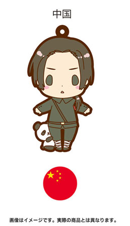 main photo of es Series Rubber Strap Collection Hetalia Part 2: China