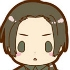 es Series Rubber Strap Collection Hetalia Part 2: China