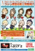 photo of es Series Rubber Strap Collection Hetalia Part 2: Hong Kong