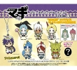photo of D4 Series Magi Rubber Strap Collection Vol.3: Sharrkan