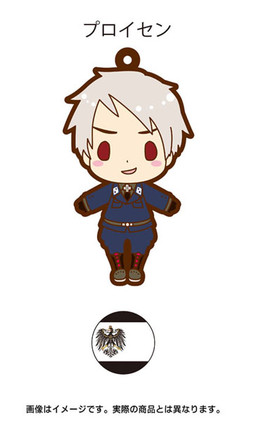 main photo of es Series Rubber Strap Collection Hetalia Part 3: Prussia