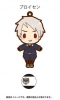 photo of es Series Rubber Strap Collection Hetalia Part 3: Prussia