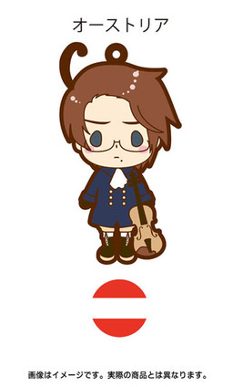main photo of es Series Rubber Strap Collection Hetalia Part 3: Austria