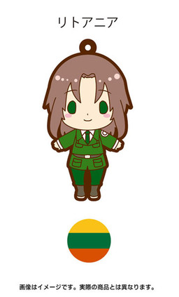 main photo of es Series Rubber Strap Collection Hetalia Part 3: Lithuania