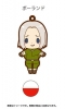 photo of es Series Rubber Strap Collection Hetalia Part 3: Poland