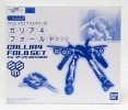 photo of DX Chogokin VF-25 Messiah Valkyrie Gallia 4 Fold Set