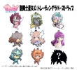 photo of De Cute Saint Seiya Omega Trading Rubber Strap: Athena