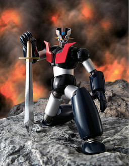 main photo of Super Robot Chogokin Mazinger Z