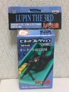 main photo of Lupin the 3rd Vignette Collection 2: Jigen Daisuke 2nd TV Ver.