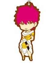 main photo of Magi Rubber Strap Collection: Masrur
