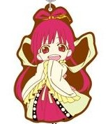 main photo of Magi Rubber Strap Collection: Kougyoku Ren