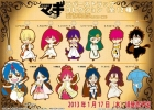photo of Magi Rubber Strap Collection: Kougyoku Ren