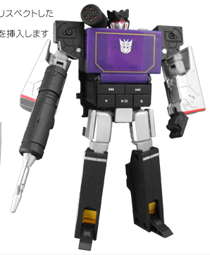 main photo of Transformers Music Label Soundwave (Blaster Black)
