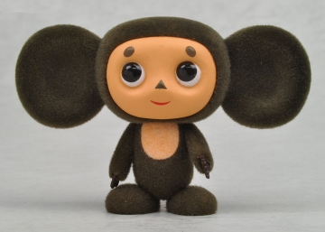main photo of Ultra Detail Figure No.57: Cheburashka