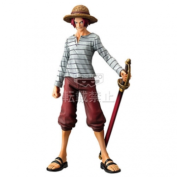 main photo of The Grandline Men DXF Figure Vol.0 Red-Haired Shanks