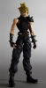 photo of Play Arts Kai Cloud Strife Dissidia Ver.