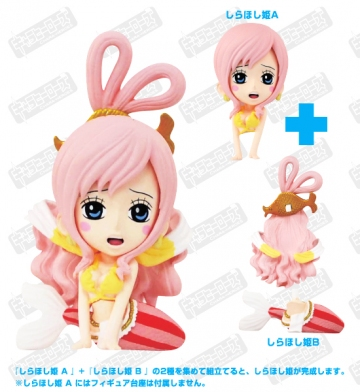main photo of Anime Heroes ONE PIECE VOL.12 Fishman Island Arc: Princess Shirahoshi B
