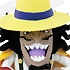 Anime Heroes ONE PIECE VOL.12 Fishman Island Arc: Vander Dekken IX