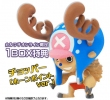 photo of Anime Heroes ONE PIECE VOL.12 Fishman Island Arc: Chopper Horn Point Ver.