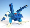 photo of Tengen Toppa Gurren Lagann Plain Model Collection Series: Dayakkaiser