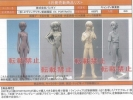 photo of Rebuild of Evangelion PORTRAITS Pro 1: Kaworu Nagisa