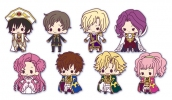 photo of Rubber Strap Collection Code Geass Hangyaku no Lelouch Stage 2: Suzaku Kugurugi
