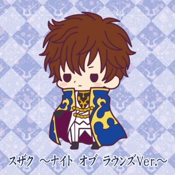 main photo of Rubber Strap Collection Code Geass Hangyaku no Lelouch Stage 2: Suzaku Kugurugi