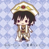 photo of Rubber Strap Collection Code Geass Hangyaku no Lelouch Stage 2: Lelouch emperor ver