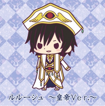 main photo of Rubber Strap Collection Code Geass Hangyaku no Lelouch Stage 2: Lelouch emperor ver
