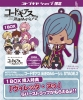 photo of Rubber Strap Collection Code Geass Hangyaku no Lelouch Stage 2: Gino Weinberg