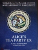 photo of Alice's Tea Party Ex: Jabberwock (B)