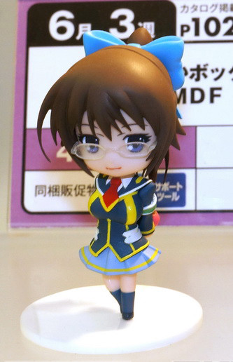 main photo of Mini Display Figure Medaka Box: Kikaijima Mogana